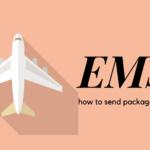 EMS 送り方